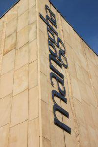 muzeum manggha